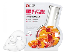 SNP Маска для лица Jelly Vita Clearing Toning Mask Vita В 25мл