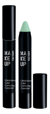 MAKE UP FACTORY Маскирующий карандаш-консилер для лица Ultrabalance Color Correcting Concealer 2,9г