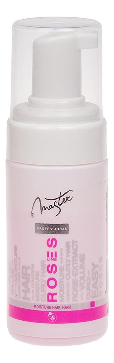 Фото - Увлажняющая пенка для укладки волос Roses Line Moisture Hair Foam 100мл spa master шампунь repair line