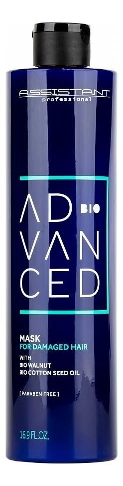 Маска для поврежденных волос Advanced Bio Mask For Damaged Hair 500мл фото