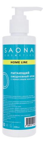 Питающий крем для тела с кокосовым маслом Home Line Cream Coconut 200мл