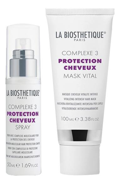 Витализирующий дуэт Protection Cheveux Complexe 3 Vital (спрей д/волос 50мл + маска 100мл)
