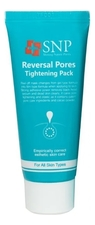 SNP Маска для лица Reversal Pores Tightening Pack 30г