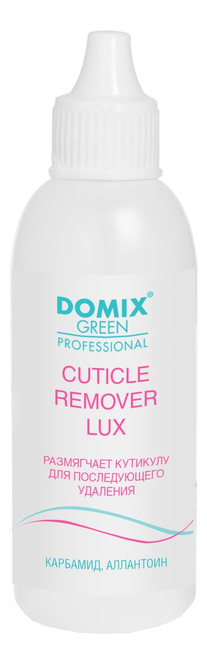 Средство для размягчения и удаления кутикулы Cuticle Remover Lux 113мл