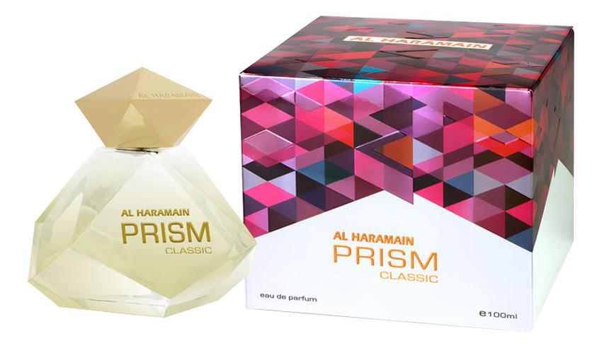 Купить Prism Classic: парфюмерная вода 100мл, Al Haramain Perfumes
