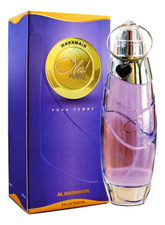 Al Haramain Perfumes Ola Purple
