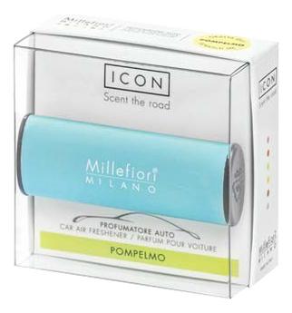 Купить Ароматизатор для автомобиля Классик Icon Light Blue Pompelmo (грейпфрут), Millefiori Milano