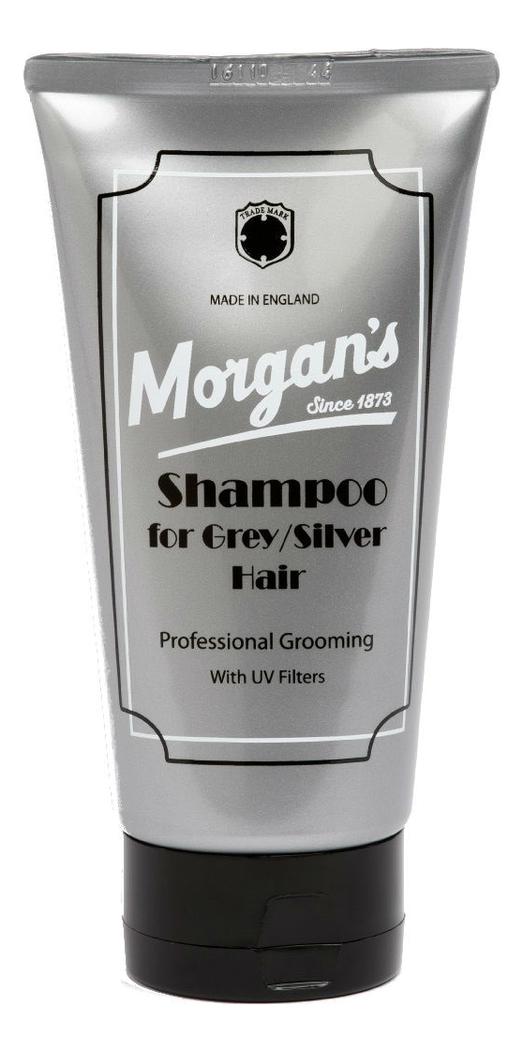 Купить Шампунь для осветленных и седых волос Shampoo For Grey & Silver Hair 150мл, Шампунь для осветленных и седых волос Shampoo For Grey & Silver Hair 150мл, Morgan's Pomade