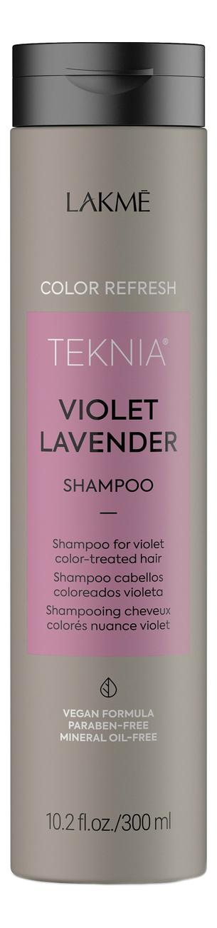 Шампунь для поддержания оттенка окрашенных волос Teknia Ultra Violet Lavender Shampoo: 300мл