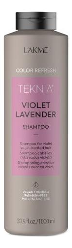 Шампунь для поддержания оттенка окрашенных волос Teknia Ultra Violet Lavender Shampoo: Шампунь 1000мл