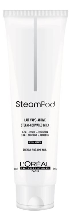Крем-уход для тонких волос Steampod Smoothing Milk Fiber Replenishing 150мл
