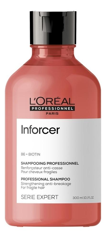 Укрепляющий шампунь для волос Serie Expert B6 + Biotion Inforcer Strengthening Anti-Breakage Shampoo: Шампунь 300мл шампунь фитоцедра купить