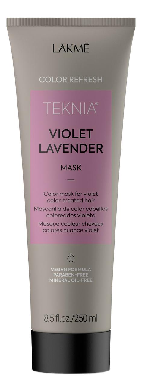 Маска для поддержания оттенка окрашенных волос Teknia Ultra Violet Lavender Mask: Маска 250мл