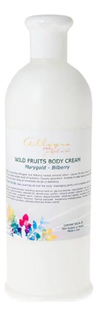 Увлажняющий крем для тела Лесные ягоды Wild Fruits Body Cream Marygold-Bilberry 500мл недорого