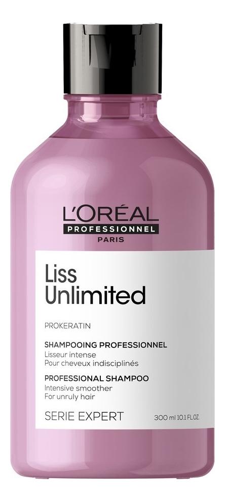 Шампунь для непослушных волос Serie Expert Liss Unlimited Shampoo: Шампунь 300мл l oreal professionnel serie expert liss ultime shampoo разглаживающий шампунь 500 мл