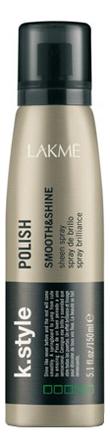 Купить Спрей-сияние для волос K.Style Polish Smooth & Shine 150мл, Спрей-сияние для волос K.Style Polish Smooth & Shine 150мл, Lakme
