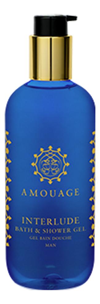 Купить Interlude for men: гель для душа 300мл, Amouage
