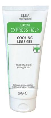 Купить Охлаждающий гель для ног Luxor Express Help Cooling Legs Gel 190г, Luxor Professional