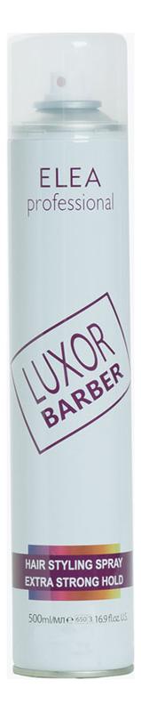 Купить Лак для волос экстрасильной фиксации Luxor Barber Hair Styling Spray Extra Strong Hold 500мл, Luxor Professional