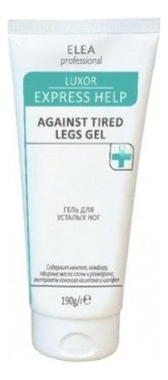 Купить Гель для уставших ног Luxor Express Help Against Tired Legs Gel 190г, Luxor Professional