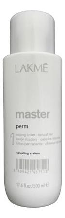Фото - Лосьон для завивки натуральных волос No1 Master Perm Selecting System 500мл lakme master perm selecting system 1 waving lotion лосьон для нормальных волос 500 мл lakme master