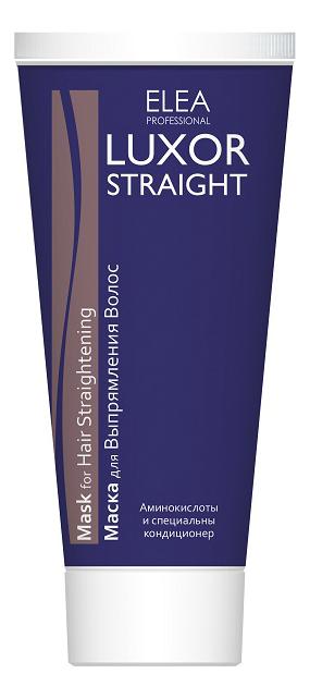 Маска для выпрямления волос Luxor Straight Hair Mask 200мл
