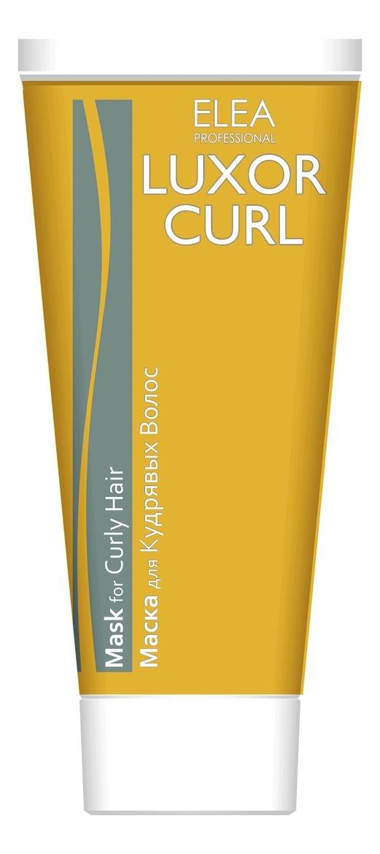 Маска для кудрявых волос Luxor Curl Shine Mask For Curly Hair 200мл