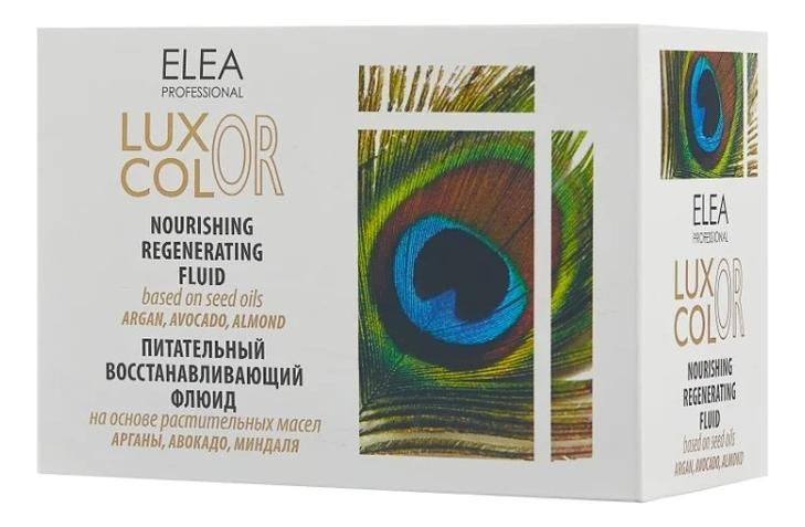 Питательный восстанавливающий флюид для волос Luxor Color Nourishing Regenerating Fluid 50*3г: Флюид 50*3г