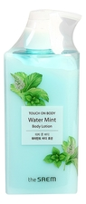 The Saem Лосьон для тела Touch On Body Water Mint Body Lotion 300мл (мята)