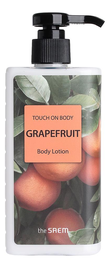 Лосьон для тела Touch On Body Grapefruit Body Lotion 300мл (грейпфрут) цена 2017