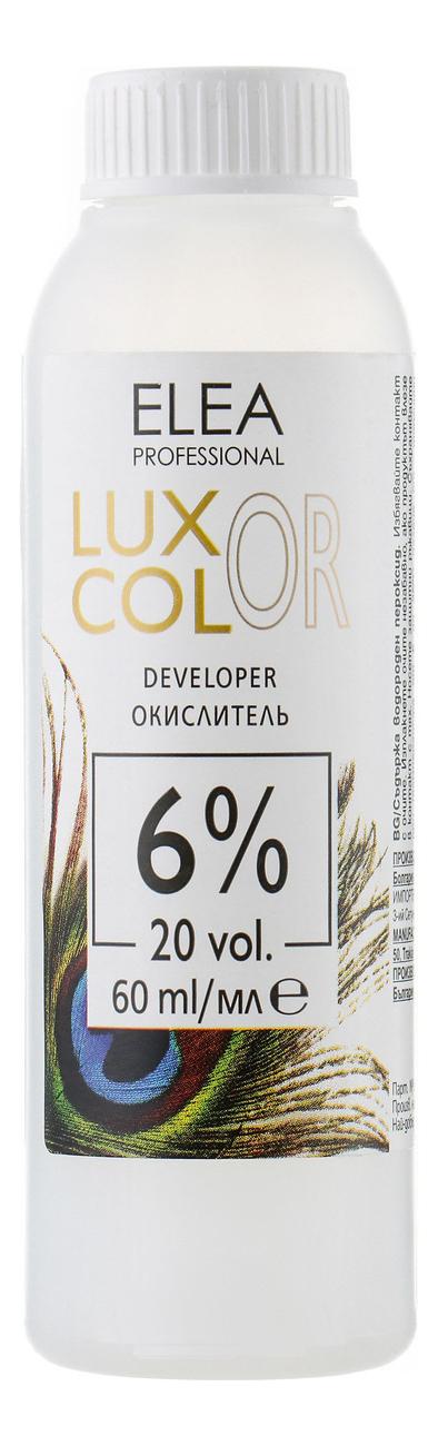 цена на Окислитель для краски Luxor Color Developer 6%: Окислитель 60мл