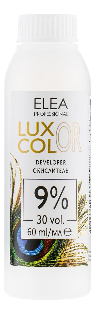 Окислитель для краски Luxor Color Developer 9%: Окислитель 60мл