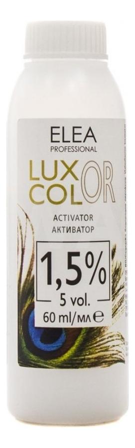 Купить Активатор для окрашивания волос Luxor Color 1, 5%: Активатор 60мл, Luxor Professional