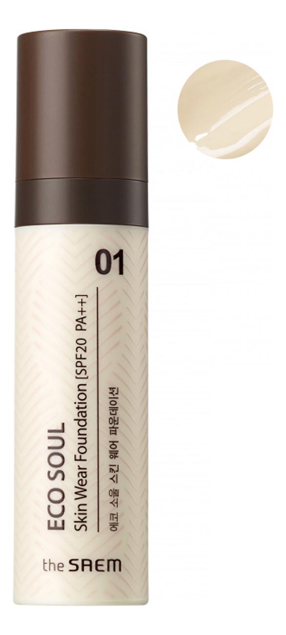 Купить Тональная основа Eco Soul Skin Wear Foundation 30мл: 01 Nutral tone, The Saem