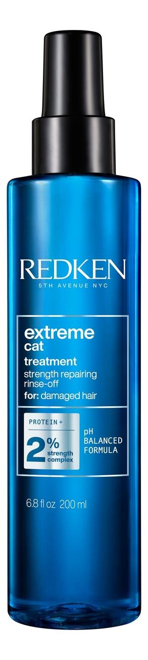 Спрей для поврежденных волос Extreme Cat 150мл