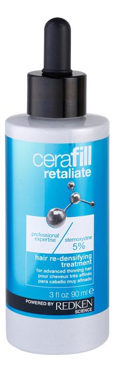 Несмываемый концентрат для волос Cerafill Retaliate Stemoxydine 5% 90мл