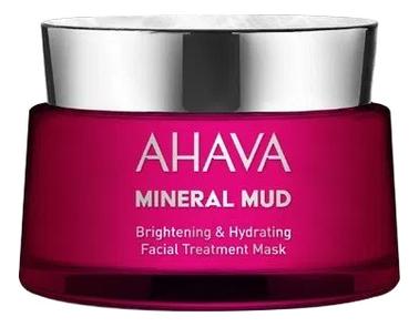 Маска для сияния и увлажнения кожи лица Brightening & Hydrating Facial Mud Mask 50мл