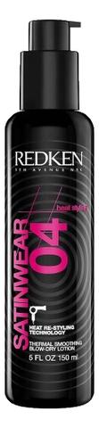 Купить Термозащитный лосьон для укладки волос Satinwear 04 Thermal Smoothing Blow-Dry Lotion 150мл, Redken