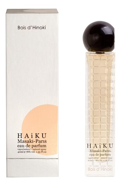 Masaki Matsushima Haiku Bois D'Hinoki: парфюмерная вода 40мл masaki matsushima cherry парфюмерная вода 40мл