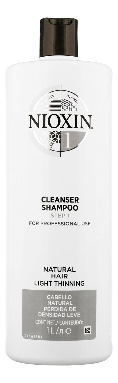 Очищающий шампунь для волос 3D Care System Cleanser Shampoo 1: Шампунь 1000мл очищающий шампунь для волос 3d care system cleanser shampoo 4 шампунь 300мл