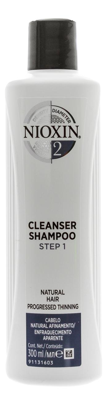 Очищающий шампунь для волос 3D Care System Cleanser Shampoo 2: Шампунь 300мл очищающий шампунь для волос 3d care system cleanser shampoo 4 шампунь 300мл