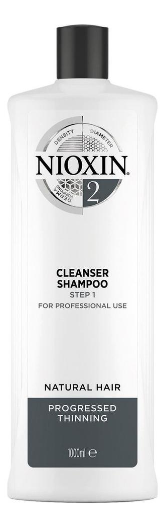 Очищающий шампунь для волос 3D Care System Cleanser Shampoo 2: Шампунь 1000мл