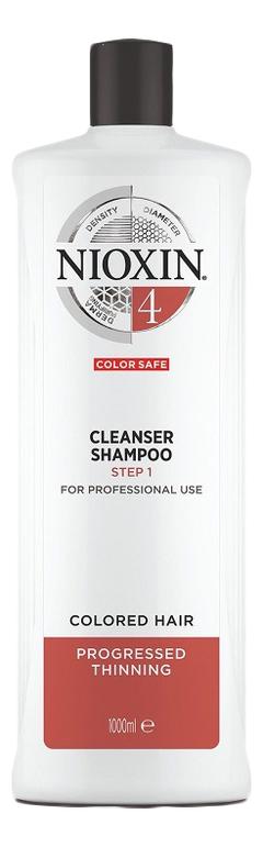 Очищающий шампунь для волос 3D Care System Cleanser Shampoo 4: Шампунь 1000мл очищающий шампунь для волос 3d care system cleanser shampoo 4 шампунь 300мл
