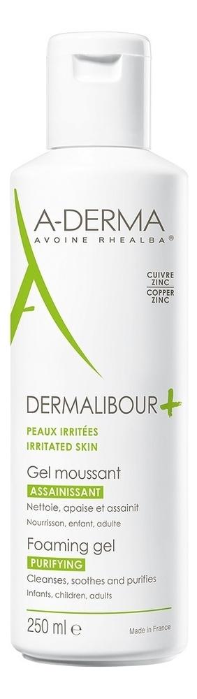 Гель очищающий для лица и тела Dermalibour + Gel Moussant 250мл