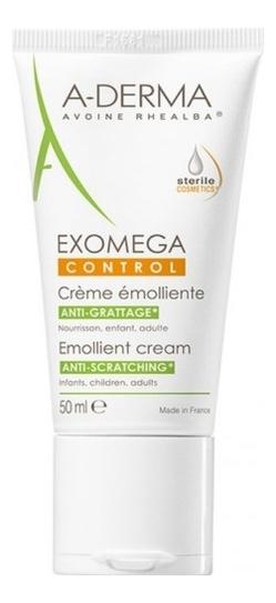 Смягчающий крем для лица и тела Exomega Control Creme Emolliente: Крем 50мл