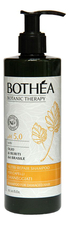 Bothea Шампунь для волос Nutri-Repair Shampoo For Damaged Hair 300мл
