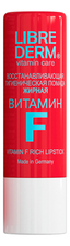Librederm Восстанавливающая гигиеническая помада для губ жирная Витамин F Vitamin Care Rich Lipstick 4г