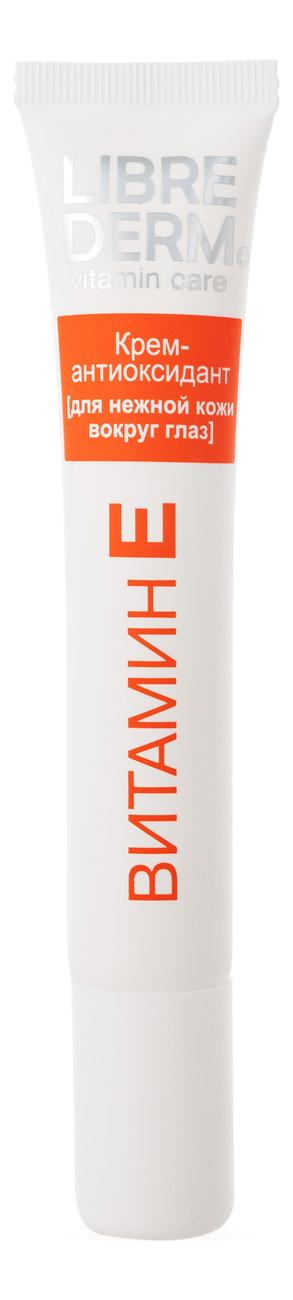 Купить Крем-антиоксидант для нежной кожи вокруг глаз Витамин Е Vitamin Care 20мл, Librederm