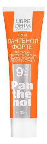 цена на Крем Пантенол Форте Panthenol 9% 30мл