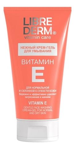 Нежный крем-гель для умывания Витамин Е Vitamin Care Gentle Face Washing 150мл